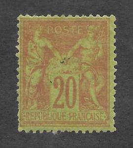 France Scott 98 Mint 20c Peace & Commerce stamp   2015 CV $37.50