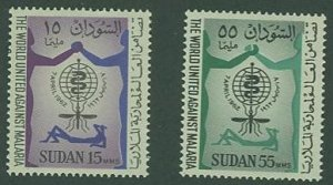 British Sudan SC# 142-3 Anti Malaria campaign set MLH