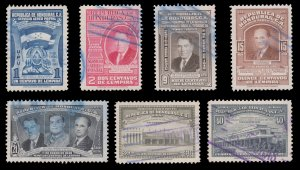 HONDURAS  AIRMAIL STAMP COLLECTION. SCOTT: C170 - C177. USED.