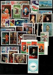Niger - Collection of Mint NH sets and S/S (Catalog Value $122.90) [TD23]