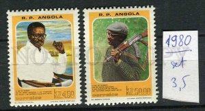 265847 ANGOLA 1980 year MNH stamp set Black man w/ machine gun