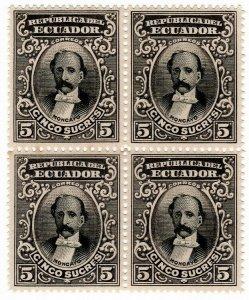 (I.B) Ecuador Postal : Personalities 5S