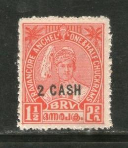 India Travancore Cochin State 2 Cash O/P on 1½ch King SG 73 / Sc 45 Postage MNH