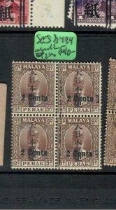 MALAYA JAPANESE OCCUPATION PERAK(P2508BB)2/5C KANJI BL 4 EXTRA VERT BAR LEFT MNH
