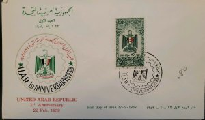 O) 1959 EGYPT . UAR, FIRST ANNIVERSARY UNITED ARAB REPUBLIC, COAT OF ARMS, FDC X