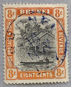 Brunei 1907 8c grey & orange. Used, blue 1907 cds. Scott 24, CV $27.50. SG 28