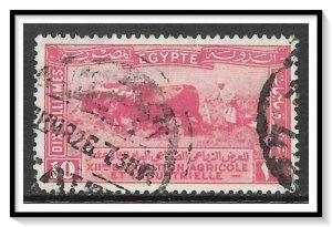 Egypt #109 Agricultural & Industrial Expo Used
