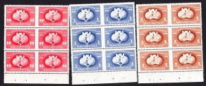 Hungary #859a, 860a & C63a MNH UPU Imperf between Booklet Panes