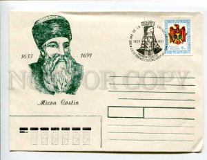 412957 MOLDOVA 1991 year Miron Costin special cancellations COVER