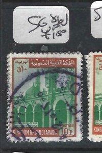 SAUDI ARABIA (P2506B) SG 861     VFU