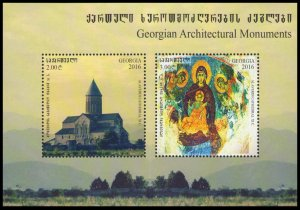 2016 Georgia 687-88/B70 Monuments of Georgian Architecture