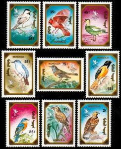 Mongolia 1991 Sc#1934/1942 BIRDS OF MONGOLIA Set (9) Perforated MNH