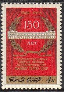 Russia, Sc 4246, MNH, 1974, Lenin Theater