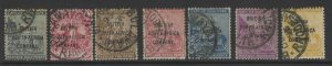RHODESIA SG58/64 1896 OVERPRINT SET USED