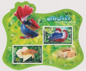 Thailand 2020 Marine Life - Betta Fish  (MNH)  - Fish