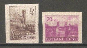 Estonia 1941 German Occupation, Imperf, Scott # NB1-NB2,VF MNH-MNG !!