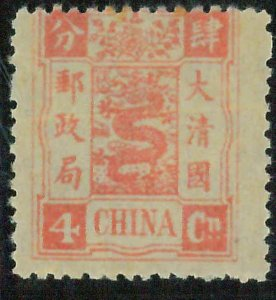 BK0642h - CHINA - STAMP - MICHEL  # 10b  -  MINT  hinged  MH