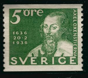 Sweden SC #251  Mint VF SCV $1.75 Very Nice!