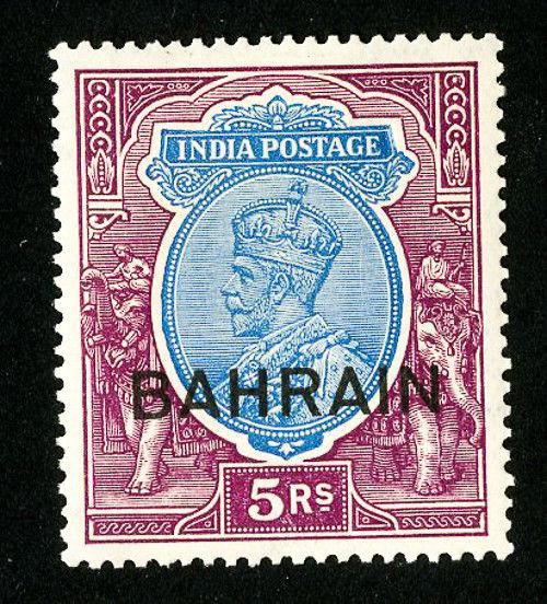 Bahrain Stamps # 14 Superb OG NH Rare Scott Value $600.00