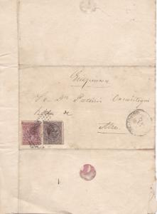 Spain 19th century stamps cover Ref 8373