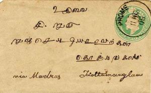 Burma India 1/2a KEVII Envelope 1909 Prome to Kothamangalam.  Reduced at right.