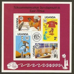 Uganda #150a NH Telecommunications SS