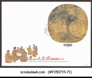 CHINA TAIWAN 2010 ANCIENT CHINESE PAINTING NINE ELDERS OF MT. HSIANG M/S FDC