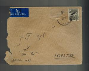 1944 Political Prisoner Schlomo Kalish Cover from Gilgal Camp Kenya to Palestine