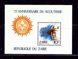 Zaire 1090 MNH 1982 75th anniversary of Scouting