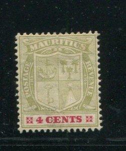 Mauritius #140 Mint  - Make Me A Reasonable Offer
