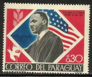 Paraguay 1968 Scott# 1127 MH (album paper on gum)