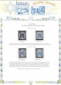 PALESTINE & PALESTINE AUTHORITY 1918–1999, Mint in 2 binders, Scott $11,04.00+