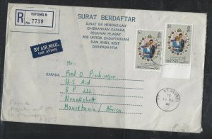 BRUNEI COVER  (PP2712B)  1981 RLE UPRATED ROYAL WEDDIN $2X2  TO MAURITANIA.  WOW