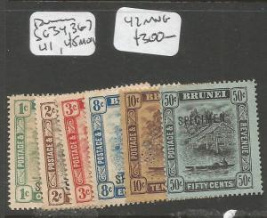 Brunei SG 34, 36-7, 41, 45 MOG, 42 MNG (3cwt)