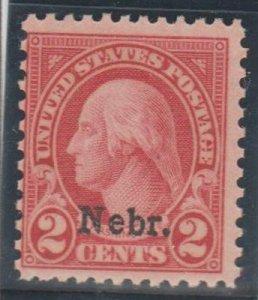 U.S. Scott #671 Washington - Nebraska Overprint Stamp - Mint NH Single