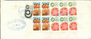 MEXICO 1989 REGISTERED AR  MULTI EXPORTA ISSUES