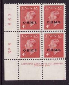 Canada id#3960b - Sc#o15-plate block#6-LL-4c dark carmine KGVI OHMS-NH-1950-