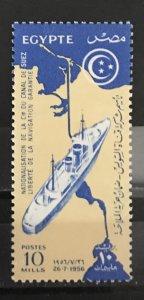 Egypt 1956 #386, MNH, CV $.60