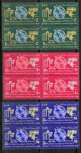 UAR EGYPT OCCUPATION OF PALESTINE GAZA 1965 ITU BLOCK OF 4 Set Sc N126-N128 MNH