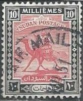 Sudan 84 (used) 10m camel & rider, black & car (1948)