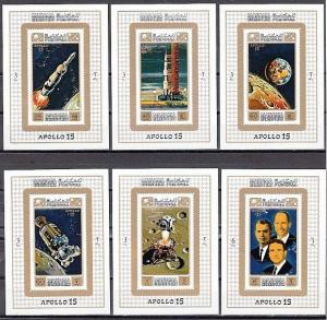 Manama, Mi cat. 578-583 C. Apollo 15, Space issue as Deluxe s/sheets.