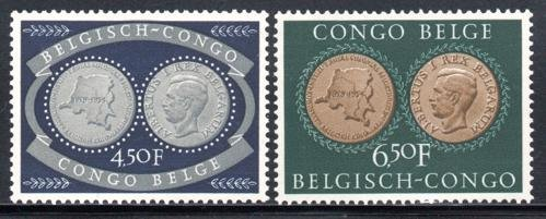 Belgian Congo - 1954 75th Anniversary of Royal Colonial Institute Set MNH**
