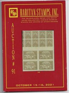 Raritan Auction 2021 October Catalog #91,Rare World stamps,Russia,Baltic,Ukraine