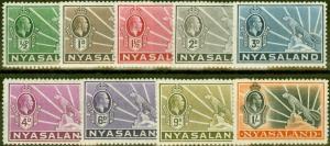 Nyasaland 1934 set of 9 SG114-122 Fine Very Lightly Mtd Mint
