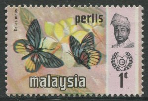 STAMP STATION PERTH Perlis #47 Sultan Syed Putra Definitive MNH 1971