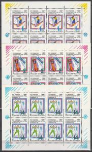 Russia #6056a-6058a   MNH  CV $11.00 (K360L)