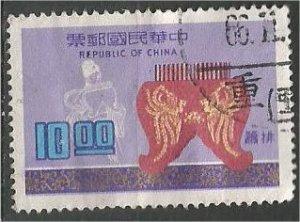 CHINA, 1977, used $10, Musical Instruments, Scott 2049