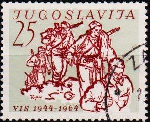 Yugoslavia. 1964 25d S.G.1125 Fine Used