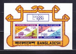 Bangladesh 184a Set MNH London '80 Stamp Exhibition