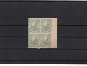 mexico 1872 6c mnh stamps block ref 11432